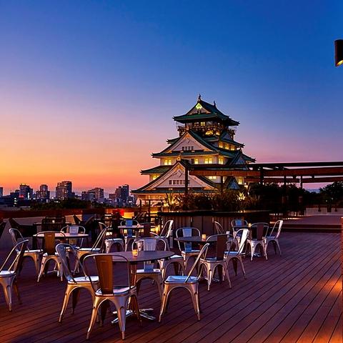 大阪城公園の緑と大阪の街の眼下に、 こだわり食材を心ゆくまでお楽しみ下さい。