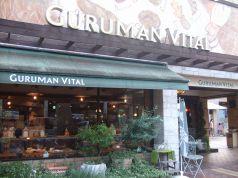 グルマン ヴィタル 藤が丘店の写真