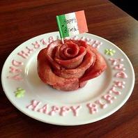 お誕生日のお祝いに【お肉プレート】をプレゼント♪