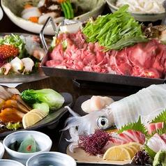 HAKATA 虎玄多 こげんたのおすすめ料理1