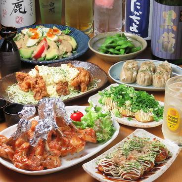 小島チューリップのおすすめ料理1