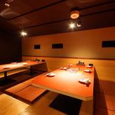 5~12名部屋『飲み会・コンパ等々』10名前後の宴会に◎大阪梅田駅すぐでアクセスも◎梅田駅、東梅田駅、中津界隈で居酒屋お探しのお客様は是非ご利用下さいませ♪