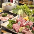 和牛の里 大府店のおすすめ料理1