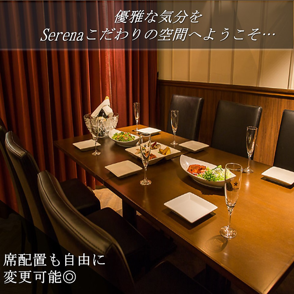 Party Space & Dining Serena Garden(セレーナガーデン)|店舗イメージ2