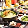 のりを 江坂店のおすすめポイント2