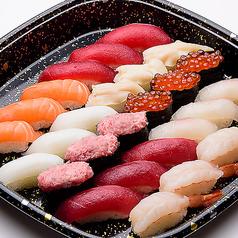 富寿し 長野駅前店のおすすめ料理1