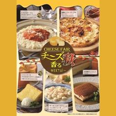 パパゲーノ 四日市のおすすめ料理1