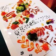 自慢のテーブルアート♪お食事の最初に感動サプライズ