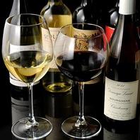 30種類以上ご用意。岐阜市でワインを堪能できる焼肉屋