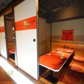 20~30名部屋『30名規模の宴会パーティーなど』にご利用ください。大阪梅田駅すぐでアクセスも◎梅田駅、東梅田駅、中津界隈でお探しのお客様は是非ご利用下さいませ♪