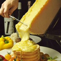 料理メニュー写真ラクレットグリル~天然酵母のラウンドパン~