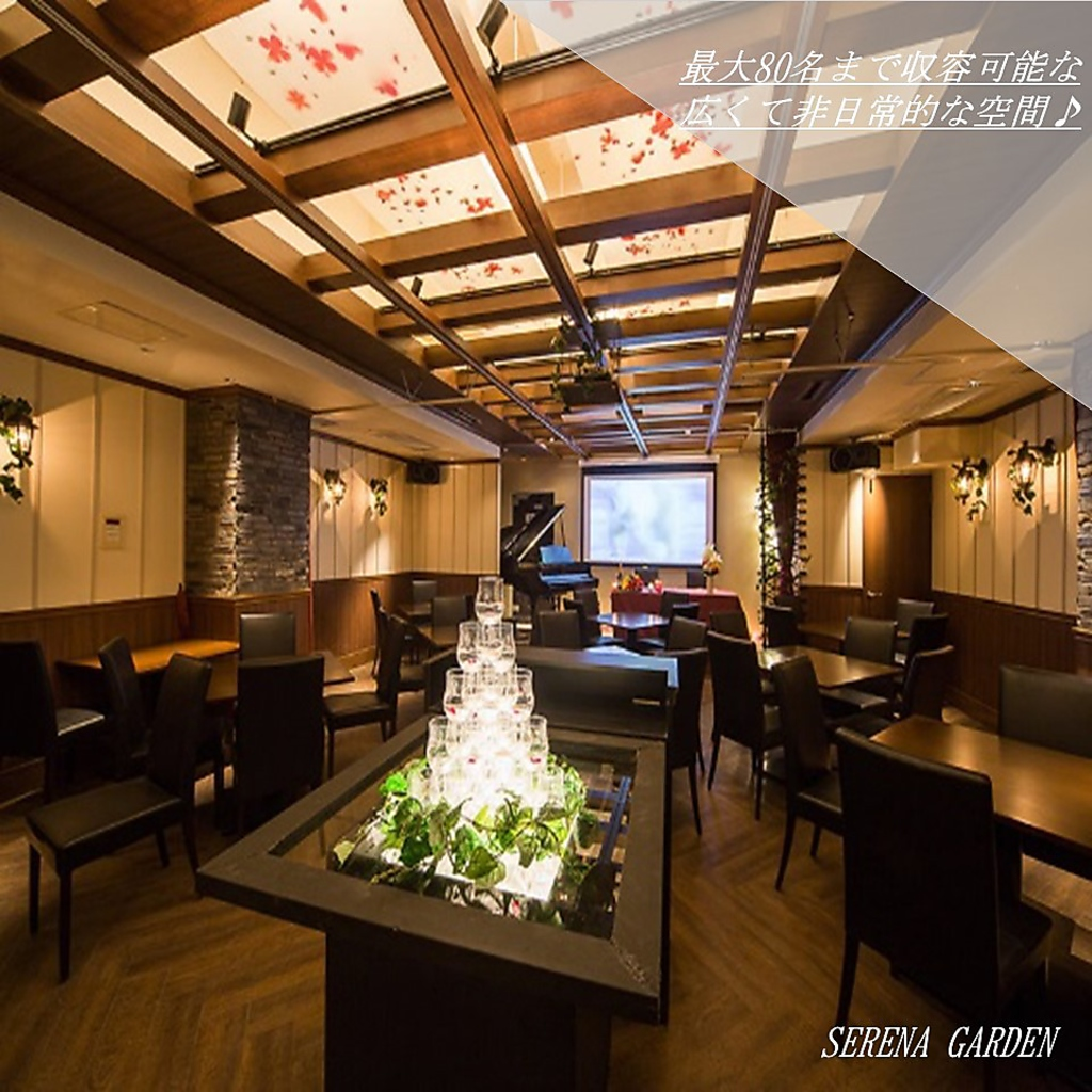Party Space & Dining Serena Garden(セレーナガーデン)|店舗イメージ4