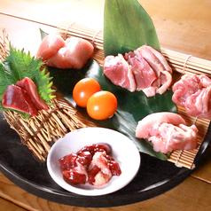 海千山千番長 GEMSなんば店のおすすめ料理1