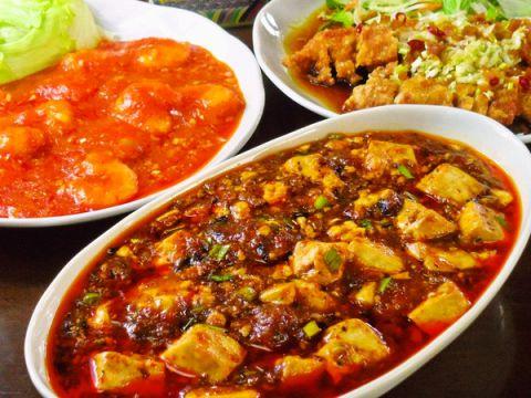 中華菜館(深谷/中華) | ホットペッパーグルメ
