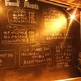 黒板にはおすすめの料理を書いています♪