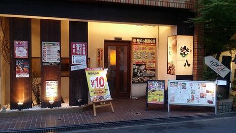 35年営業!海鮮・焼鳥・串カツ・お肉・冬なら鍋など、幅広く色々なお料理が楽しめる。