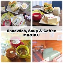 Sandwich,Soup&Coffee MIROKUの写真