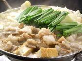 高砂游心のおすすめ料理2