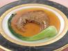 中国料理 啓凛のおすすめポイント1