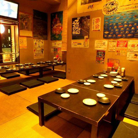 なんちち食堂|店舗イメージ4