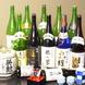 伏見の清酒17酒蔵、地酒50種以上が楽しめます