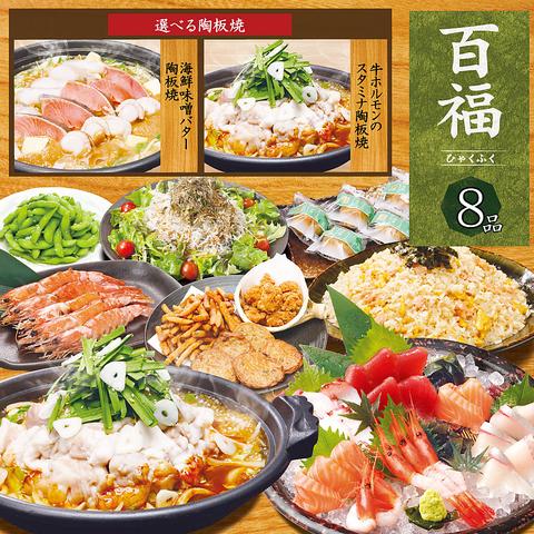 和風の心和む雰囲気。新鮮な魚とおいしい地酒をご堪能ください♪コースは2500円~☆