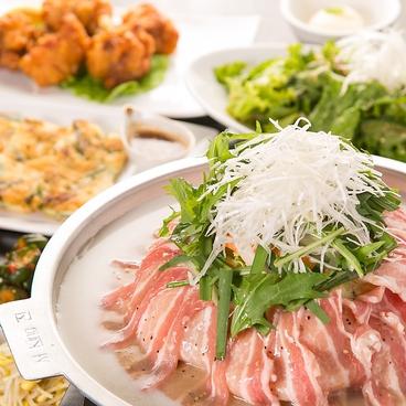 レストラン 満奈多のおすすめ料理1