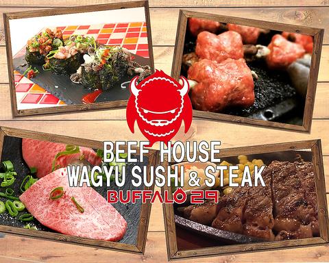 今大人気の肉すしが食べれる肉バル♪団体ご予約も受付中!