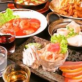 和食と中華の店 旨いもの家のおすすめ料理2