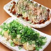 小島チューリップのおすすめ料理3