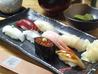 鮨DINING藤のおすすめポイント1