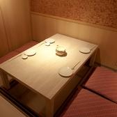 4名様用の掘りゴタツの個室★