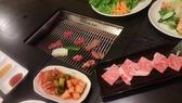 yakinikuキッチンあさちゃんの雰囲気3