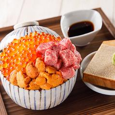 ORIGAMI オリガミ 名古屋駅前店のおすすめ料理3