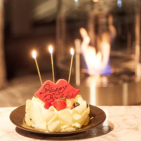DINNER TIME【バースデープラン】全5品+乾杯スパークリング+人気のリップホールケーキ!