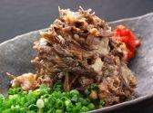 高砂游心のおすすめ料理3