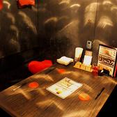 アッパーガーデン 大分 個室のハナレの雰囲気2