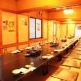 2階に大宴会席をご用意します!最大80名様まで対応の広々空間!