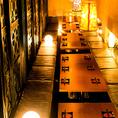 ◆大人数様でご利用頂ける大型個室。会社でのご宴会や同窓会など大規模な宴会のニーズにもご対応します。幹事様1名無料、誕生日記念日プレートなどお得なクーポンもご利用下さい。