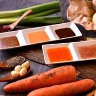素材の味を活かしたオリジナルソースを6種類ご用意!!