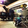 グランドピアノ、ドラム完備