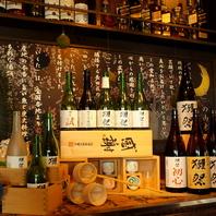 県内トップクラス!常時30種類以上の日本酒メニュー