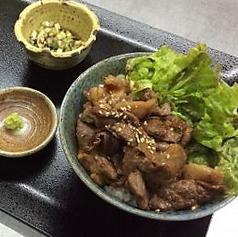 呑みどころ いぐべぇのおすすめ料理1