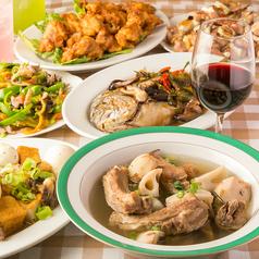 中国家庭料理 居酒屋 みやちゃんの写真