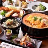 田むら銀かつ亭 ハルネ 小田原店のおすすめ料理3