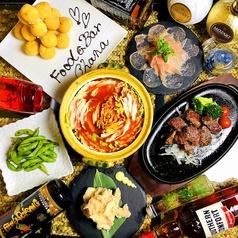 Food and Bar Ohana オハナのコース写真