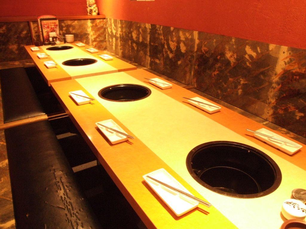 最大16名様までご宴会承ります!色々なコースメニュー、大皿メニューご用意しております。