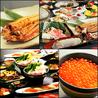 函館魚まさ 札幌すすきの店のおすすめポイント2