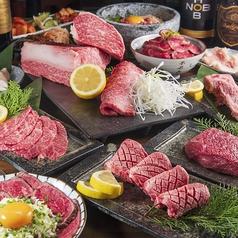 黒毛和牛&焼肉宴会ダイニング 牛炎 大森店のおすすめ料理1