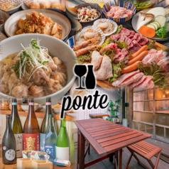 食堂PONTEの写真